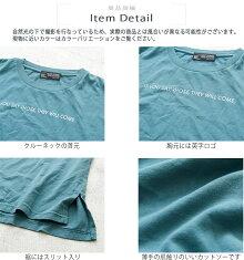 ビッグTシャツ/CUBESUGAR天竺ピグメント染めビッグチュニックTシャツ(4色):レディーストップスチュニックTシャツ半袖クルーネックビンテージ英字ロゴコットンスリットビッグシルエットキューブシュガー