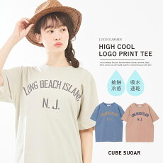 ロゴTシャツ/CUBESUGAR天竺HighCoolTシャツ(3色):レディーストップスTシャツ半袖クルーネック英字ロゴコットン接触冷感キューブシュガー