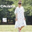 8/1 20時スタート【スーパーSUMMERクリアランス】【62%OFF】CALINER(カリネ)コットンスラブインコ柄プリントワンピース(3色)【レディー…