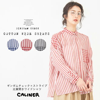 Is going to send it out the end of March; / CALINER (カリネ) cotton boiling gingham check X stripe single garment made to look double at the sleeve and skirt difference wide shirt (three colors) latest in / stripe shirt / spring: Pocket slit big silhouette