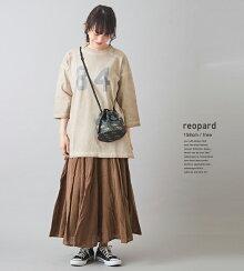 KiU(キウ)300DDRAWSTRINGBAG300Dドローストリングバッグ(3色):レディースバッグ巾着バッグショルダーバッグ総柄はっ水防水雨の日ポケットアウトドアアニマルヒョウ柄