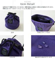 巾着ショルダー/春新作/KiU(キウ)300DDRAWSTRINGBAG300Dドローストリングバッグ(1色):レディースバッグ巾着バッグショルダーバッグ無地はっ水防水雨の日ポケットアウトドアネオンカラー