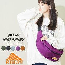 KELTY(ケルティ)ファニー(5色):レディースショルダーバッグボディバッグヒップバッグ無地ファスナー
