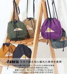 KELTY(ケルティ)キンチャクショルダー(6色):レディースバッグ鞄巾着バッグショルダーバッグ無地