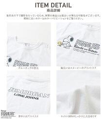 JEMORGAN×PEANUTS(ジェーイーモーガン×ピーナッツ)半袖クルーネックTシャツユニセックス(2色)(M/L):レディーストップス丸首スヌーピープリントバックプリントコットン男女兼用ビッグシルエットいろいろサイズ