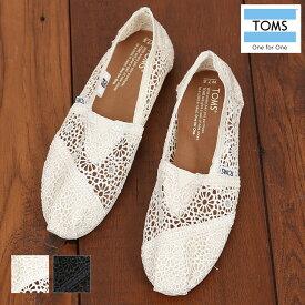 【セール除外商品】TOMS(トムス)Moroccan Crochet(2色)【レディース】【靴】【シューズ】