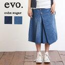 7/26 0:00start【年に一度の決算SALE】【50%OFF】cube sugar evo.(キューブシュガーエボ) アシメタックスカート(2色)(…