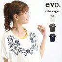 5/21再販開始【2017年夏新作】cube sugar evo.(キューブシュガーエボ) オンラインショップ限定 単色おはな刺繍ドルマンTシャツ(3色)【…