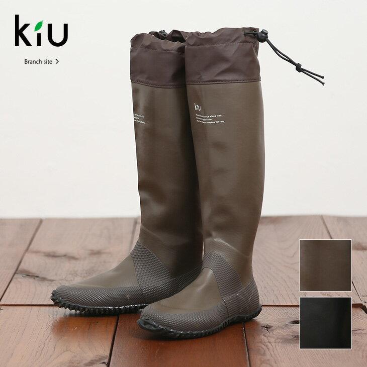 【セール除外商品】KiU(キウ) PACKBLE RAIN BOOTS(2色)(S/M)【レインブーツ】【長靴】【23cm】【23.5cm】【24cm】【24.5cm】【レイングッズ】【雨具】
