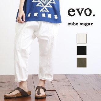 像5/17upcube sugar evo.(kyubushugaebo)在线店铺限定泰国一样的放松裤子(3色)