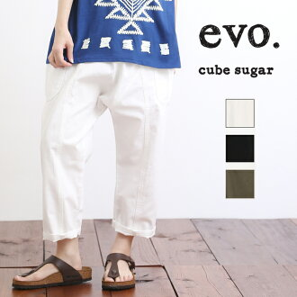 5/17upcube sugar evo. (キューブシュガーエボ) online shop-limited Thai relaxation underwear (three colors)