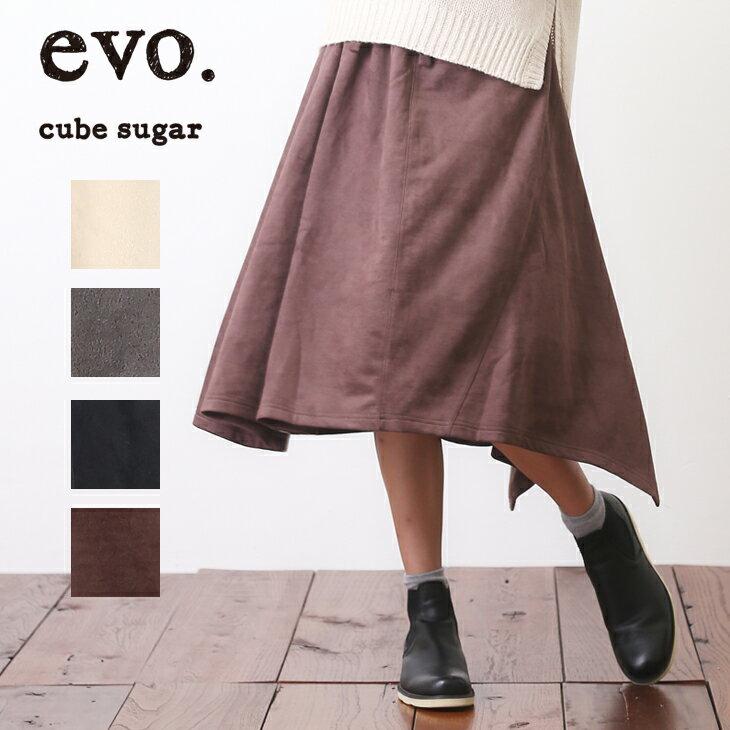 1/12 0:00スタート【再値下げWINTER SALE】【60%OFF】cube sugar evo.(キューブシュガーエボ) イレギュラーヘム イージーリボン付スカート(4色)【レディース】【4U】