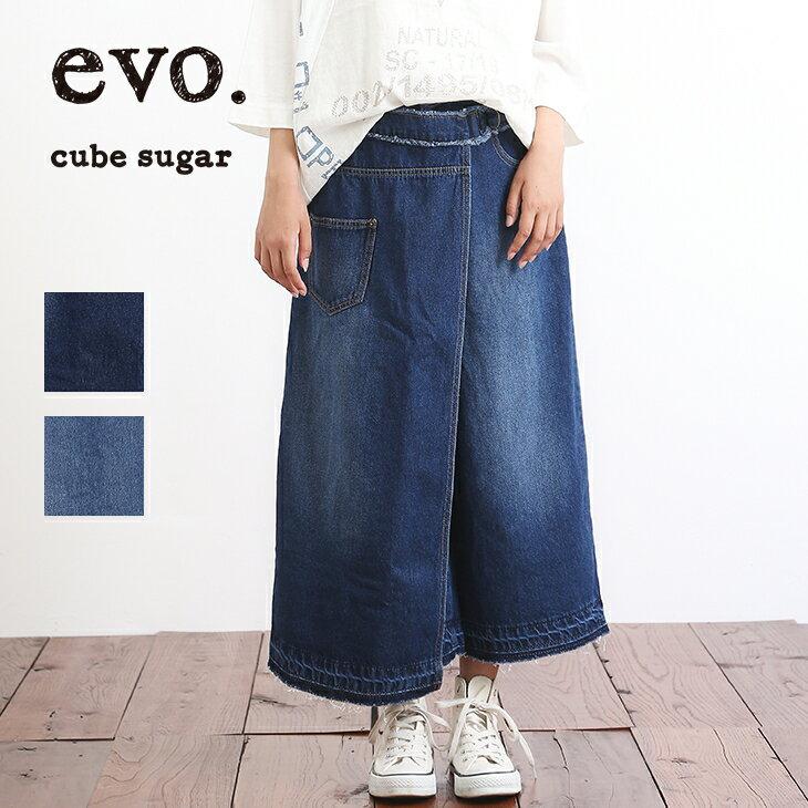 cube sugar evo.(キューブシュガーエボ) 10オンスデニム リメイクラップデニムパンツ(2色)(M/L)【キューブシュガー】【レディース】【PL】