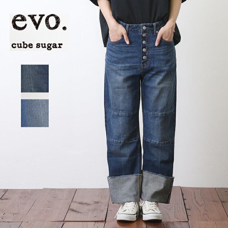 【セール除外商品】cube sugar evo.(キューブシュガーエボ) 10オンスデニム 折り返しリメイクデニムパンツ(2色)(M/L)【キューブシュガー】【レディース】【PL】