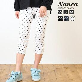 在庫処分【65%OFF/送料無料】Nanea(ナネア)ゆるふわフィット ストレッチツイルドットクロップドパンツ (3色)【レディース】