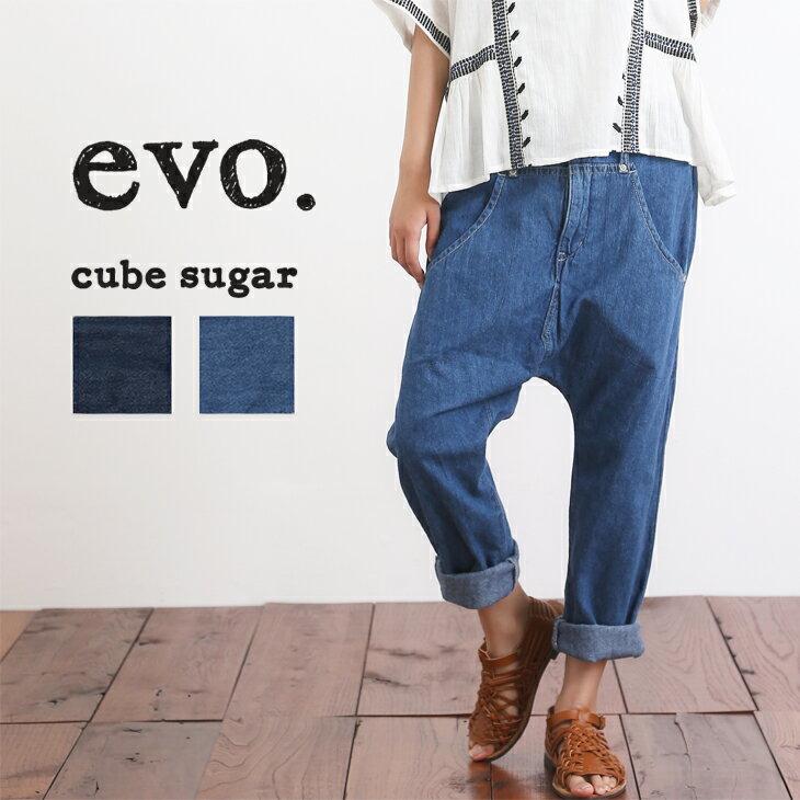 【セール除外商品】cube sugar evo.(キューブシュガーエボ) オンラインショップ限定 切り替えゆるまたデニムパンツ(2色)(M/L)【キューブシュガー】【レディース】【YA217176】【PL】