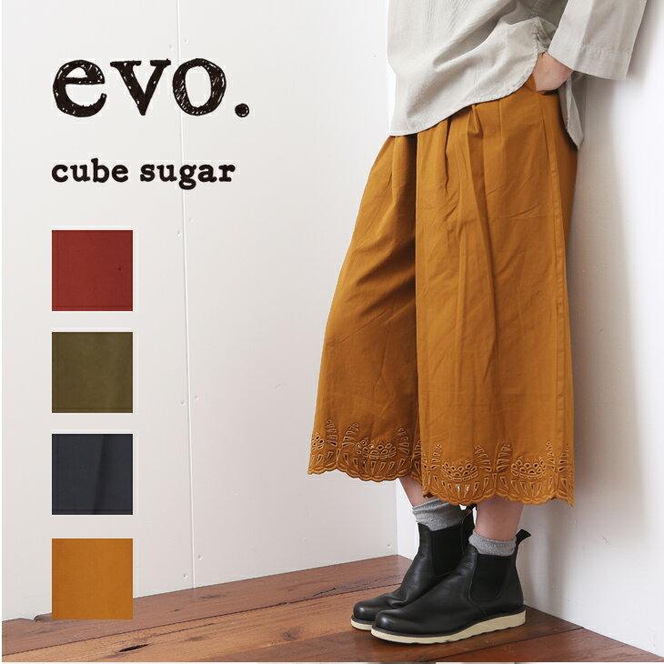 1/12 0:00スタート【再値下げWINTER SALE】【60%OFF】cube sugar evo.(キューブシュガーエボ) オンラインショップ限定 ツイル刺繍入りパンツ(4色)【レディース】【4U】