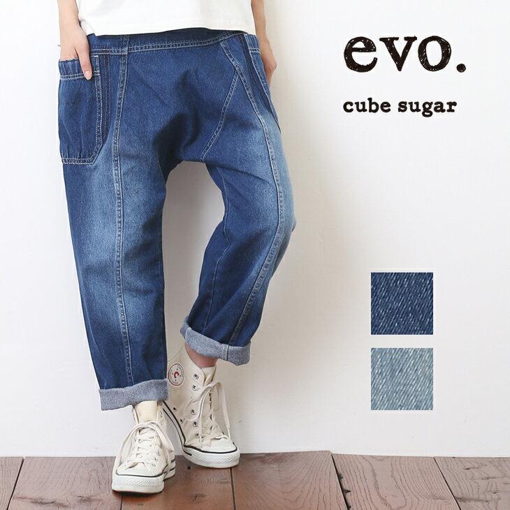 【セール除外商品】cube sugar evo.(キューブシュガーエボ)オンラインショップ限定 ゆるまたルーズデニムパンツ(2色)【レディース】【4U】
