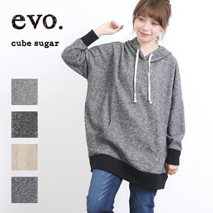 1/12 0:00スタート【WINTER SALE】【50%OFF】cube sugar evo.(キューブシュガーエボ) オンラインショップ限定 ビッグパーカー(4色)【レディース】【PL】
