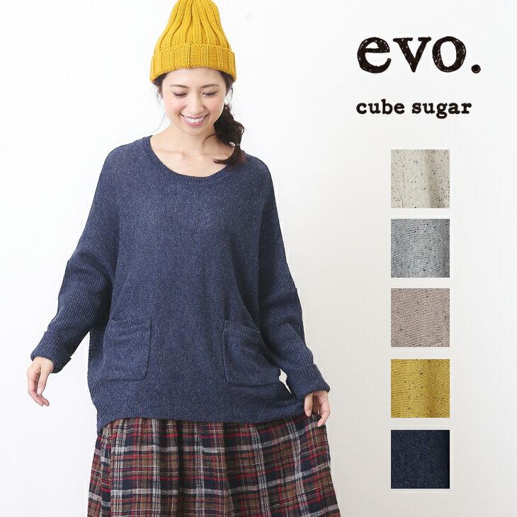 1/19 10:00スタート【週末限定TIME SALE】cube sugar evo.(キューブシュガーエボ) ネップ袖リブプルオーバー(5色)【レディース】【4U】【ニット】