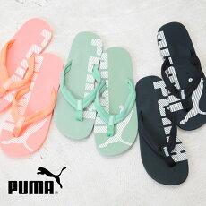 PUMA(プーマ)エピックフリップV2(3色)【レディース】【TAG】【360248】【ビーチサンダル】