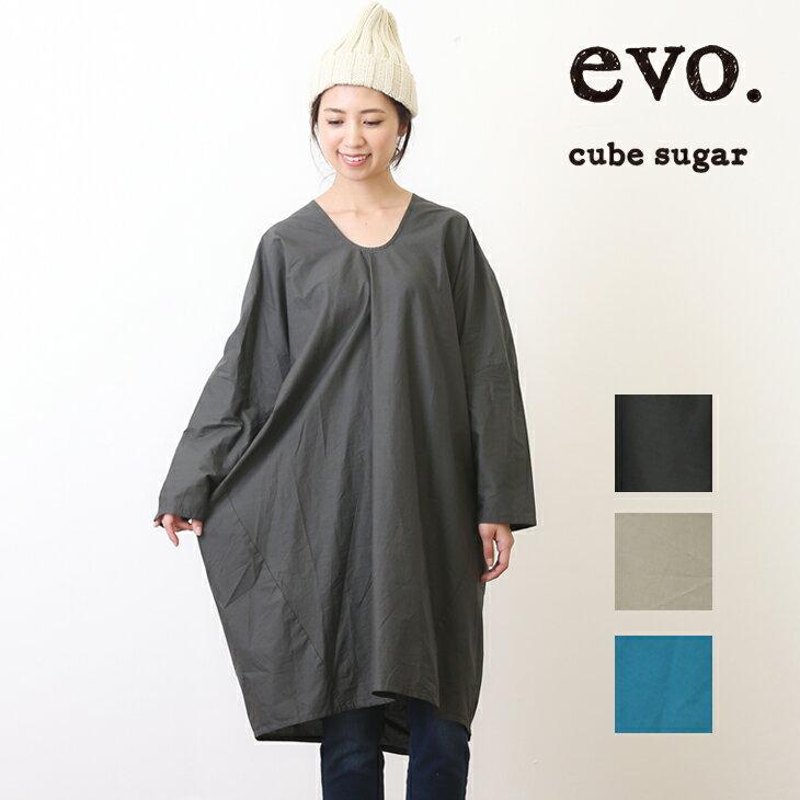 【30%OFF】cube sugar evo.(キューブシュガーエボ) オンラインショップ限定 ビッグシルエットワンピース(3色)【レディース】【4U】
