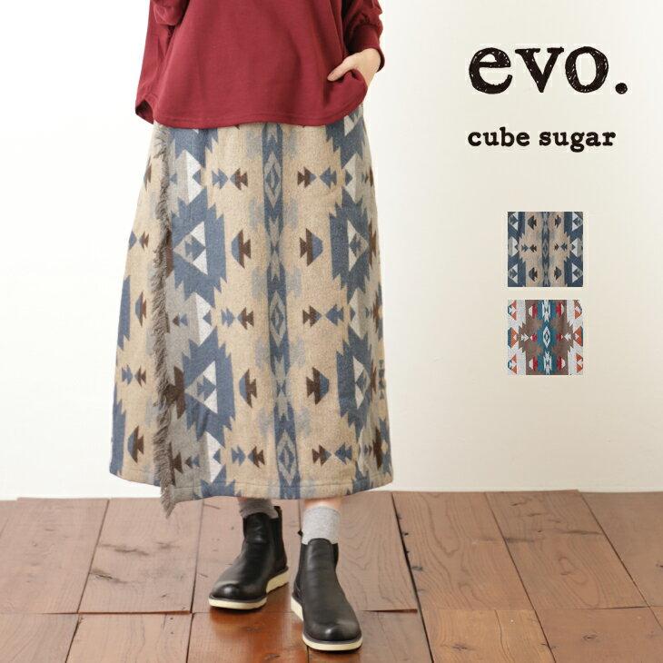 1/12 0:00スタート【WINTER SALE】【40%OFF】cube sugar evo.(キューブシュガーエボ) オルテガ柄フリンジロングスカート(2色)【レディース】【4U】