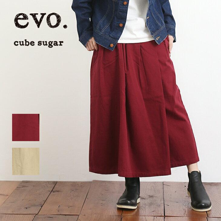 【30%OFF】cube sugar evo.(キューブシュガーエボ) オンラインショップ限定 アシメタックパンツ(2色)(M/L)【レディース】【PL】【CP16-d053】