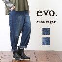 9/25up【秋のデニムフェア】【10%OFF】cube sugar evo.(キューブシュガーエボ) オンラインショップ限定 ラップイージ…
