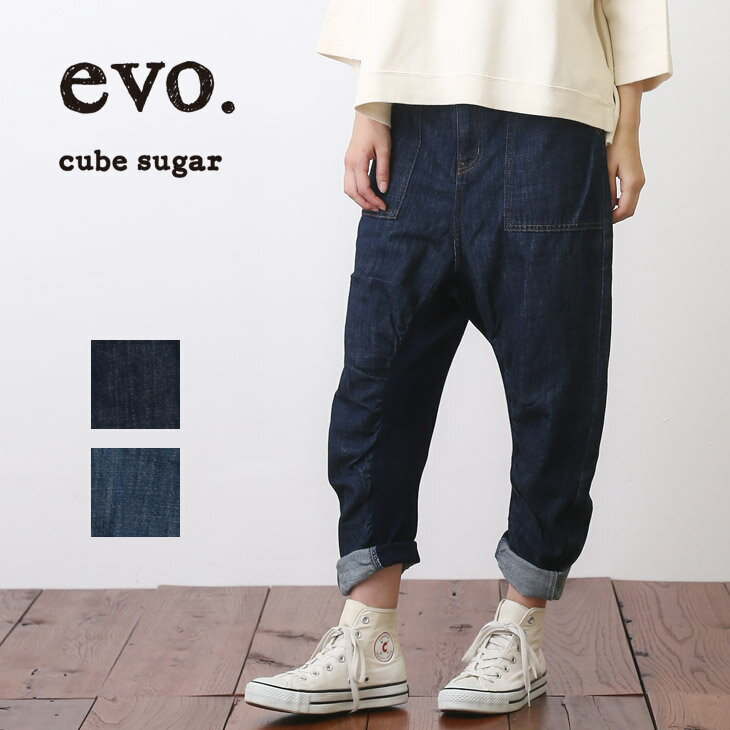 【セール除外商品】cube sugar evo.(キューブシュガーエボ) オンラインショップ限定 内股リブギャザーゆるまたパンツ(2色)(M/L)【レディース】【4U】【デニム】【CH217284】
