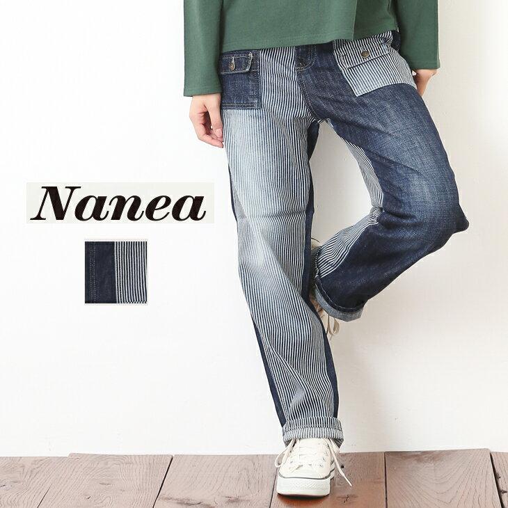 Nanea(ナネア) デニムブッシュパンツ(1色)【レディース】【4U】