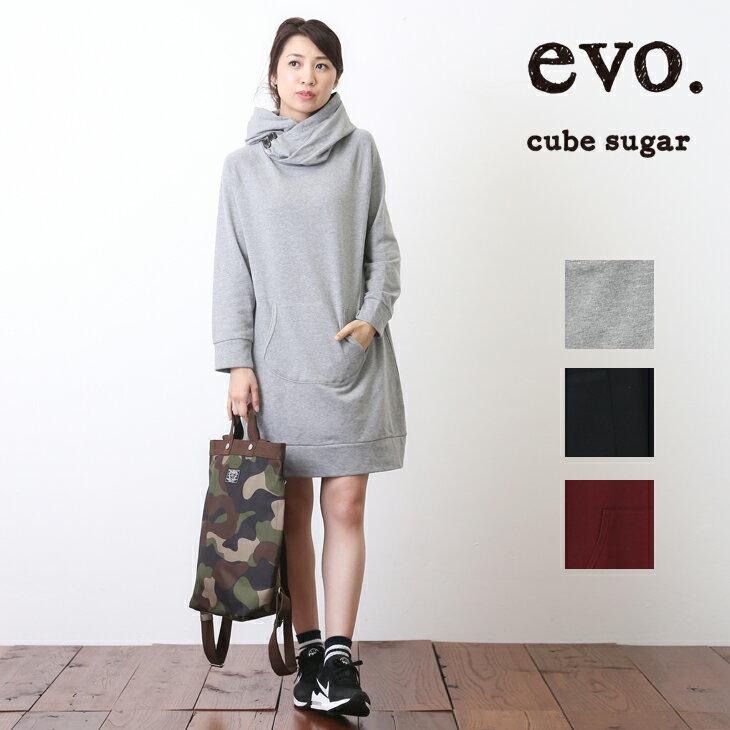 【30%OFF】cube sugar evo.(キューブシュガーエボ) オンラインショップ限定 カシュクールフードワンピース(3色)【レディース】【4U】