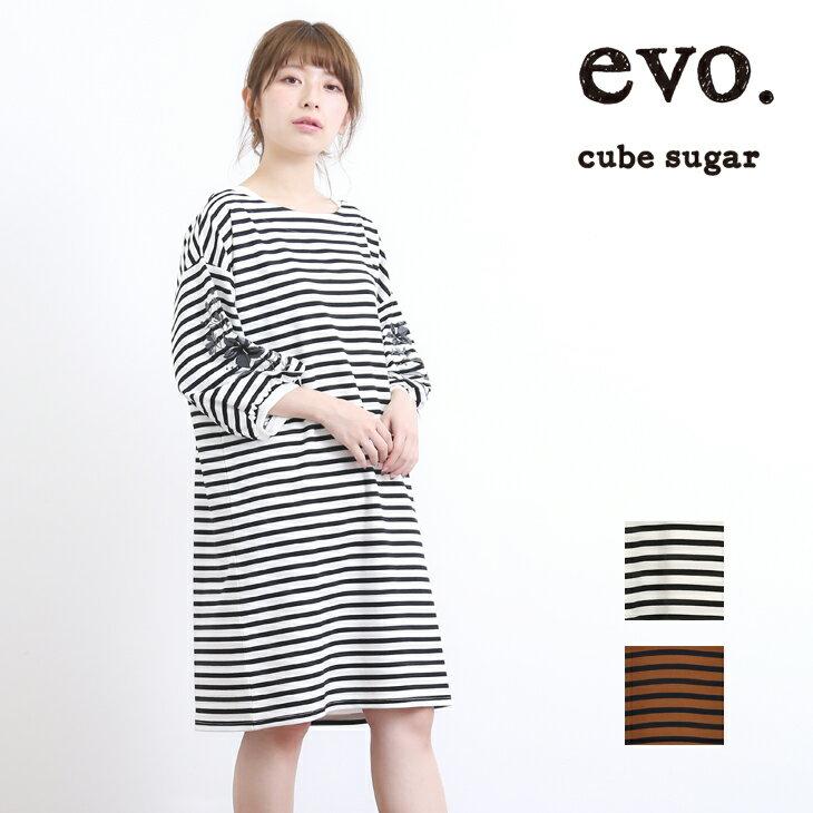 cube sugar evo.(キューブシュガーエボ) オンラインショップ限定 袖刺繍ワンピース(4色)【レディース】【4U】