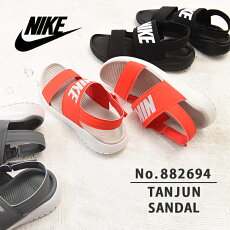 NIKE(ナイキ)ウィメンズタンジュンサンダル(3色)【TAG】【スポーツ】【靴】【882694】【PL】【23cm】【24cm】【25cm】【26cm】