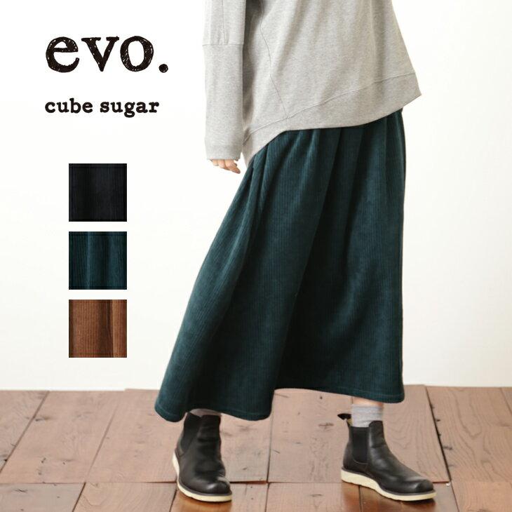 1/12 0:00スタート【WINTER SALE】【40%OFF】cube sugar evo.(キューブシュガーエボ) オンラインショップ限定 カットコールスカート(3色)【レディース】【4U】
