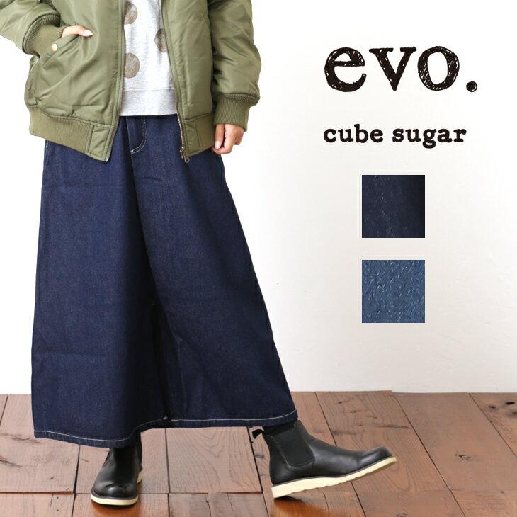 cube sugar evo.(キューブシュガーエボ) オンラインショップ限定 アシメタックユルマタガウチョデニム(2色)(M/L)【レディース】【YA217285】【4U】