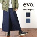 11/17 10:00start WINTER FAIR【30%OFF】cube sugar evo.(キューブシュガーエボ) オンラインショップ限定 アシメタッ…