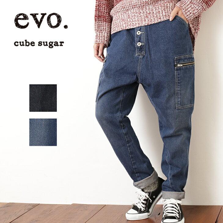 【セール除外商品】cube sugar evo.(キューブシュガーエボ) オンラインショップ限定 サイドジップサルエルデニム(2色)(M/L)【レディース】【PL】
