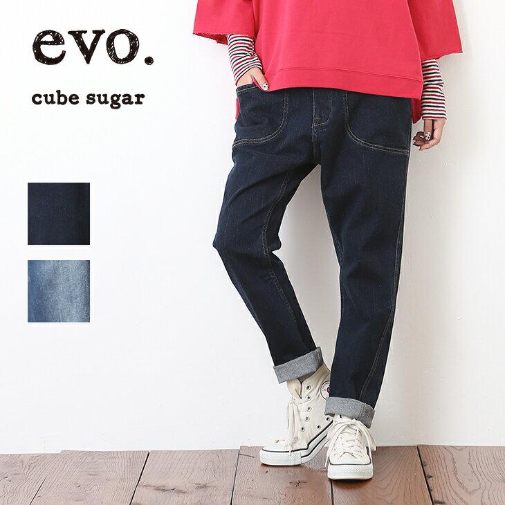 【セール除外商品】cube sugar evo.(キューブシュガーエボ) オンラインショップ限定 ウエストリブイージーサルエルデニム(2色)(M/L)【レディース】【PL】