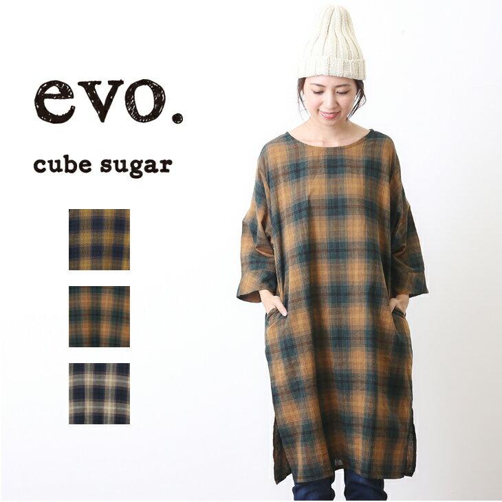 cube sugar evo.(キューブシュガーエボ) オンラインショップ限定 チェック柄後ろボタンワンピース(3色)【レディース】【4U】