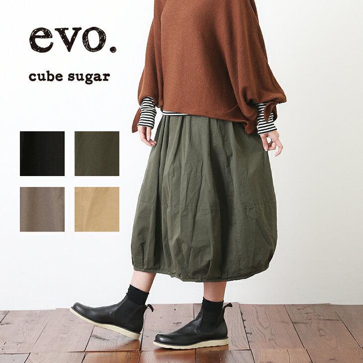 1/12 0:00スタート【WINTER SALE】【40%OFF】cube sugar evo.(キューブシュガーエボ) オンラインショップ限定 綿ツイル無地スカート(4色)(M/L) 【PL】
