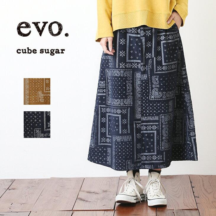 1/12 0:00スタート【再値下げWINTER SALE】【50%OFF】cube sugar evo.(キューブシュガーエボ) オンラインショップ限定 コーデュロイロングスカート (2色)【レディース】【PL】
