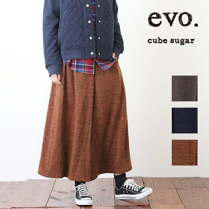 1/12 0:00スタート【再値下げWINTER SALE】【40%OFF】cube sugar evo.(キューブシュガーエボ) オンラインショップ限定 天竺ニットソーキュロット (3色)【レディース】【PL】