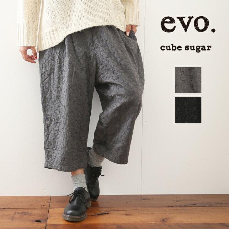 cube sugar evo.(キューブシュガーエボ) オンラインショップ限定 綿ツイルオーバーレースゆるまたパンツ(2色) 【4U】