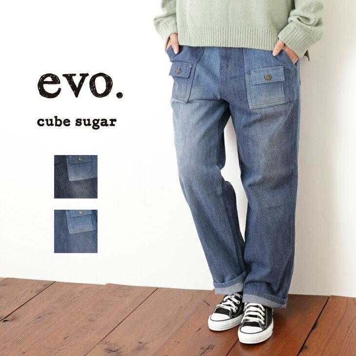 1/12 0:00スタート【再値下げWINTER SALE】【50%OFF】cube sugar evo.(キューブシュガーエボ) オンラインショップ限定 起毛デニムクレイジーブッシュパンツ (2色)(M/L)【レディース】【4U】