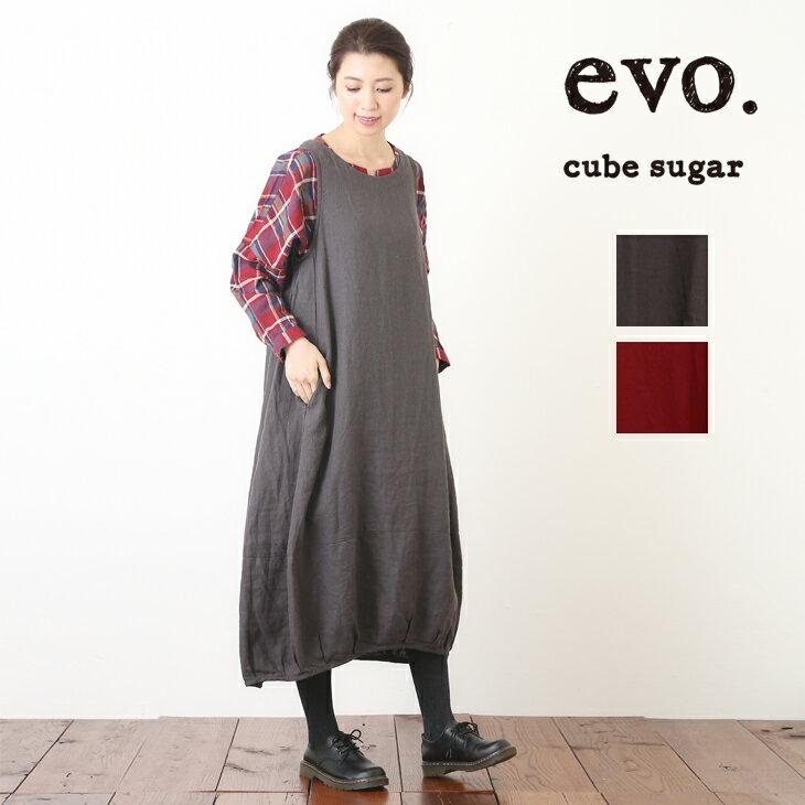 cube sugar evo.(キューブシュガーエボ) オンラインショップ限定 ツインリネン無地ワンピース(2色) 【レディース】【4U】