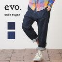 【セール除外商品】cube sugar evo.(キューブシュガーエボ) オンラインショップ限定 ゆるまた釦フライルーズデニムパンツ(2色)(M/L)【…