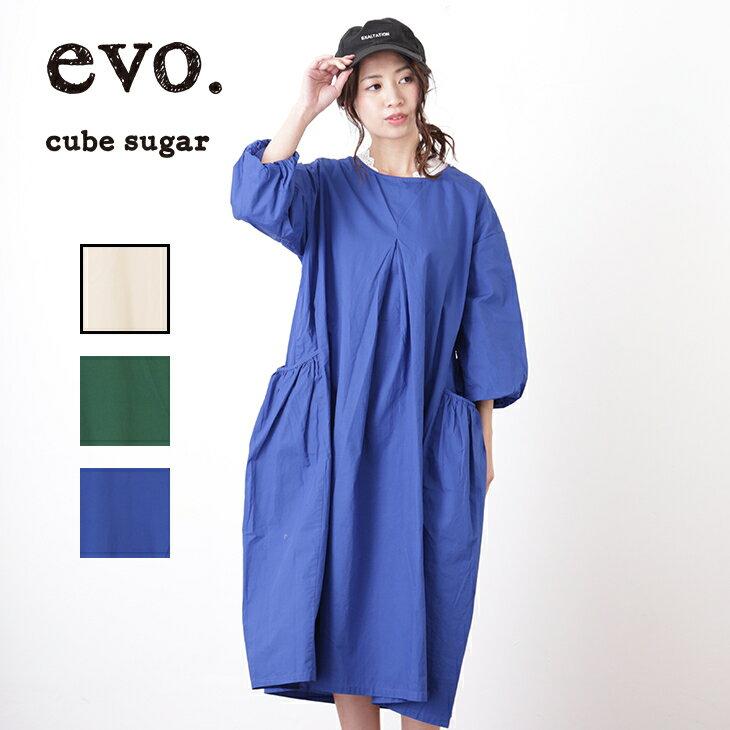 cube sugar evo.(キューブシュガーエボ) オンラインショップ限定 綿ウェザークロスワンピース(3色)(M/L)【PL】【いろいろサイズ】