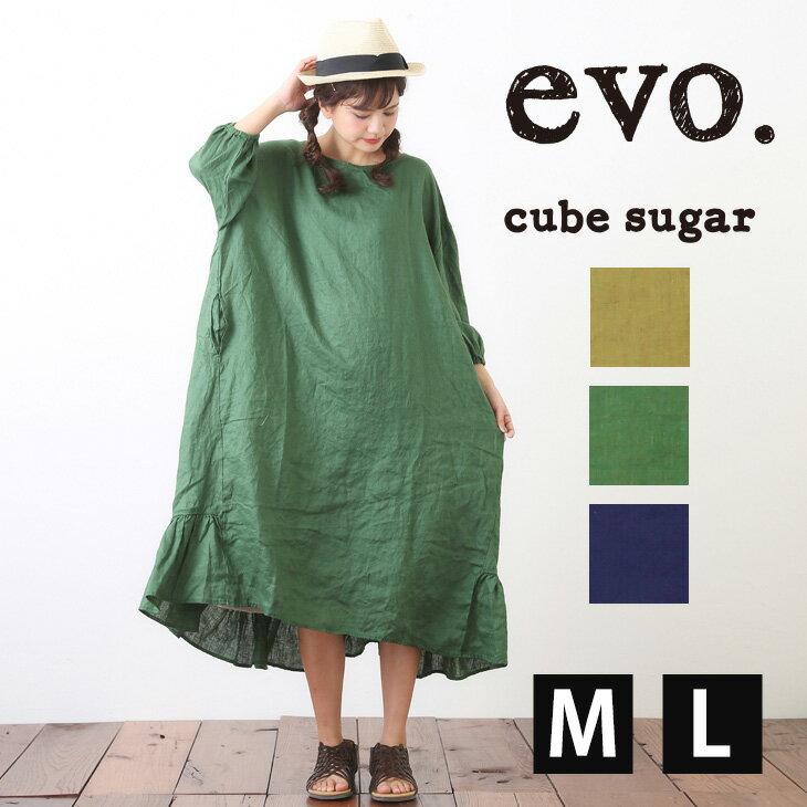cube sugar evo.(キューブシュガーエボ) オンラインショップ限定 リネンオックスワンピース(3色)(M/L)【レディース】【TAG】【4U】【いろいろサイズ】