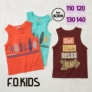 F.O.KIDS(エフオーキッズ)サーフィンタンクトップ(3色)【キッズ】【TAG】【PL】【110cm】【120cm】【130cm】【140cm】